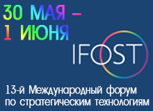 IFOST–2018